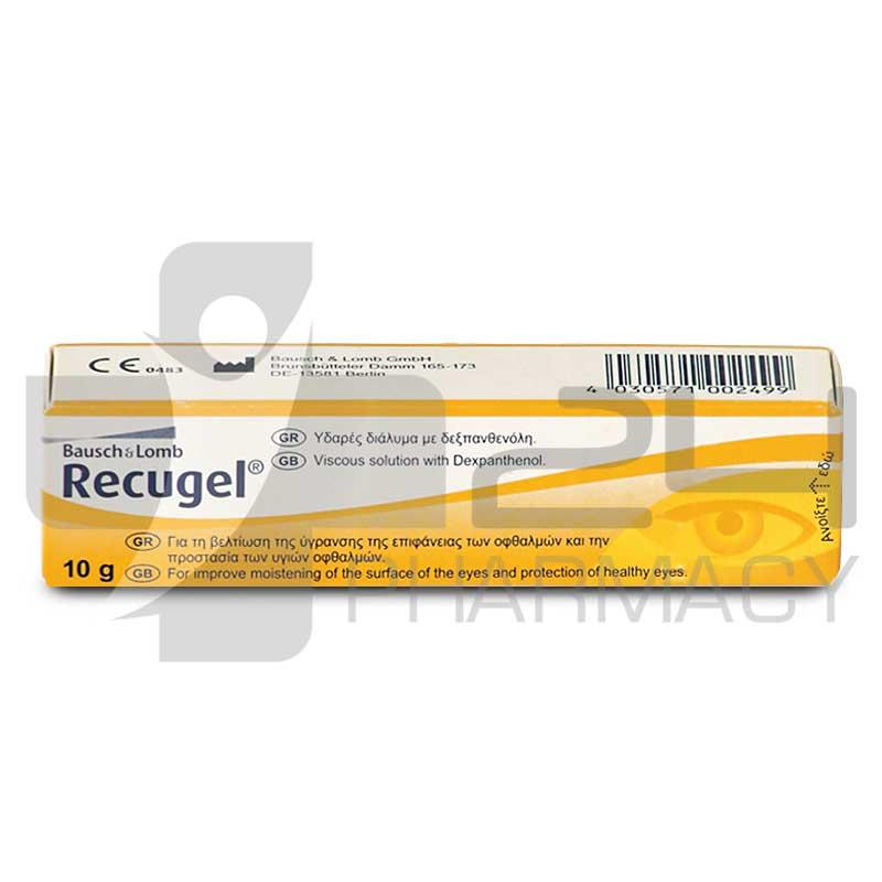 Recugel Eye Gel 10gr 24pharmacy Gr